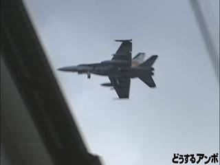 民家の真上を飛ぶ厚木基地の戦闘攻撃機