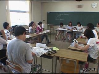高校生の議論