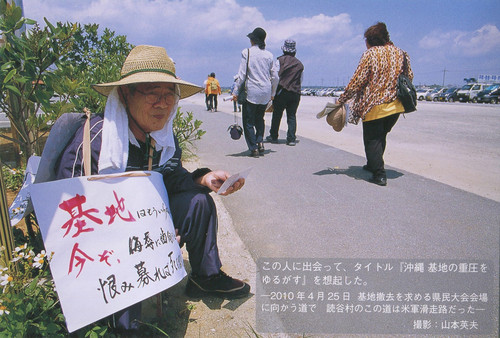 yamamoto-hideo-shashin-ten.jpg