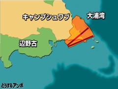 henoko-plan06.jpg