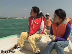 船でキャンプ・シュワブへ